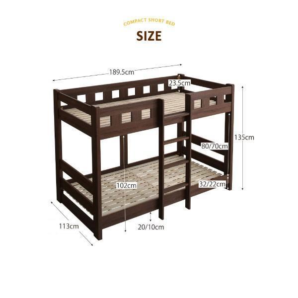 二段ベッド 2段ベッド コンパクト 頑丈 ミニジョン シングル ショート丈 ベッドフレームのみ 木製 はしご 天然木 子供部屋 子供 大人用 大人ベッド|harda-kagu|02