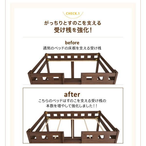 二段ベッド 2段ベッド コンパクト 頑丈 ミニジョン シングル ショート丈 ベッドフレームのみ 木製 はしご 天然木 子供部屋 子供 大人用 大人ベッド|harda-kagu|11