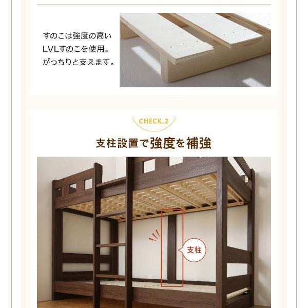 二段ベッド 2段ベッド コンパクト 頑丈 ミニジョン シングル ショート丈 ベッドフレームのみ 木製 はしご 天然木 子供部屋 子供 大人用 大人ベッド|harda-kagu|12