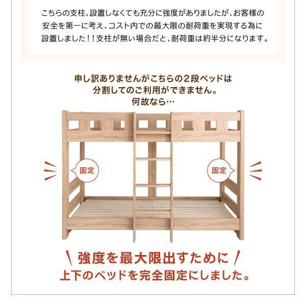 二段ベッド 2段ベッド コンパクト 頑丈 ミニジョン シングル ショート丈 ベッドフレームのみ 木製 はしご 天然木 子供部屋 子供 大人用 大人ベッド|harda-kagu|13