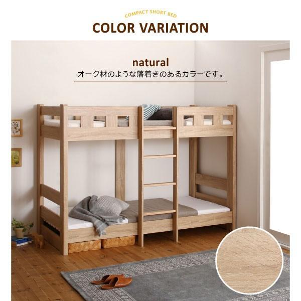 二段ベッド 2段ベッド コンパクト 頑丈 ミニジョン シングル ショート丈 ベッドフレームのみ 木製 はしご 天然木 子供部屋 子供 大人用 大人ベッド|harda-kagu|03