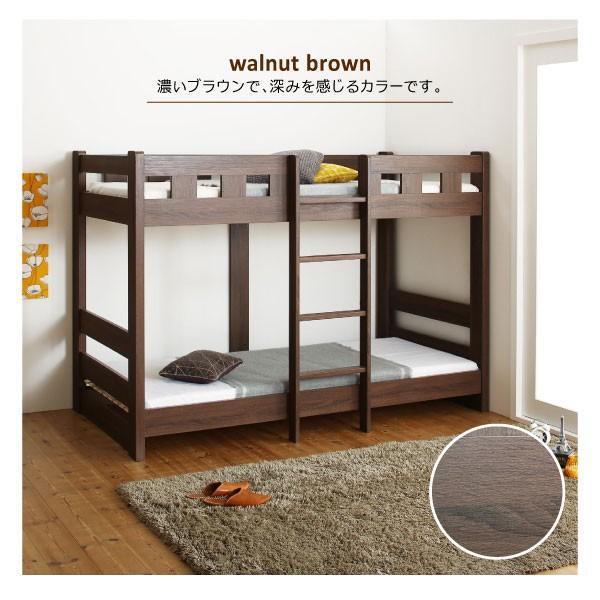 二段ベッド 2段ベッド コンパクト 頑丈 ミニジョン シングル ショート丈 ベッドフレームのみ 木製 はしご 天然木 子供部屋 子供 大人用 大人ベッド|harda-kagu|04