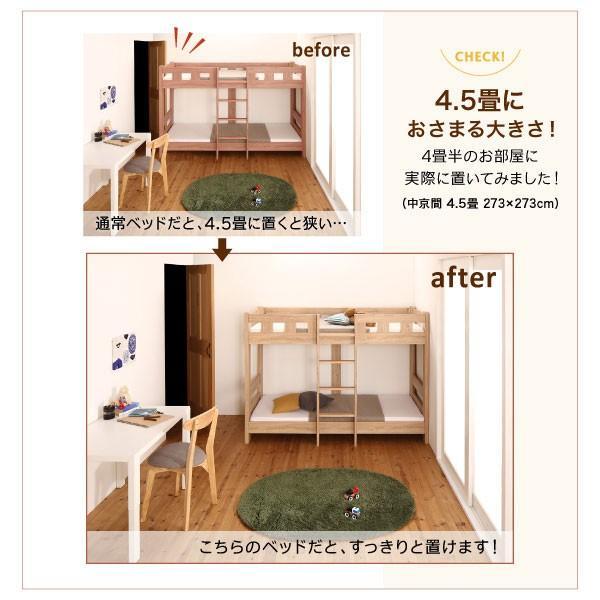 二段ベッド 2段ベッド コンパクト 頑丈 ミニジョン シングル ショート丈 ベッドフレームのみ 木製 はしご 天然木 子供部屋 子供 大人用 大人ベッド|harda-kagu|06