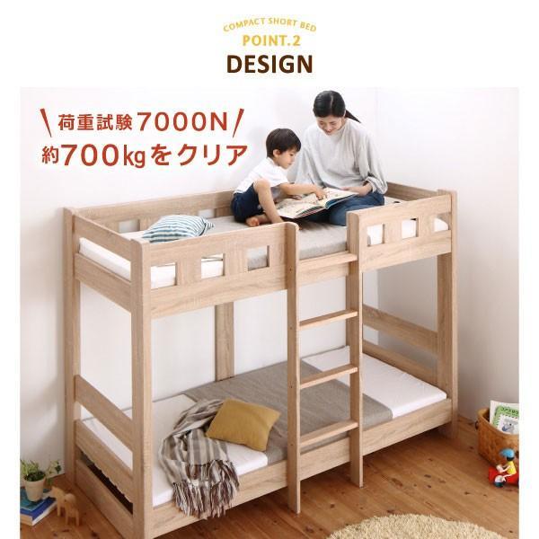二段ベッド 2段ベッド コンパクト 頑丈 ミニジョン シングル ショート丈 ベッドフレームのみ 木製 はしご 天然木 子供部屋 子供 大人用 大人ベッド|harda-kagu|08