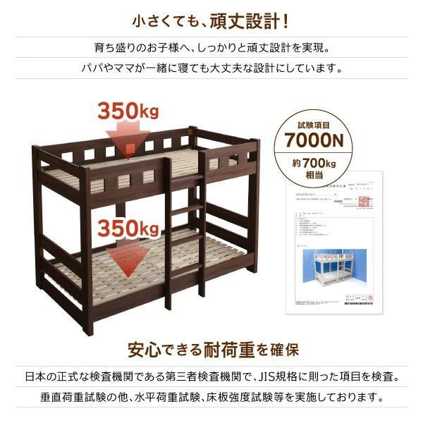 二段ベッド 2段ベッド コンパクト 頑丈 ミニジョン シングル ショート丈 ベッドフレームのみ 木製 はしご 天然木 子供部屋 子供 大人用 大人ベッド|harda-kagu|09