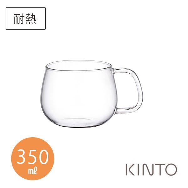 キントーKINTOユニティーカップSガラス350mlクリアUNITEAギフト袋対象