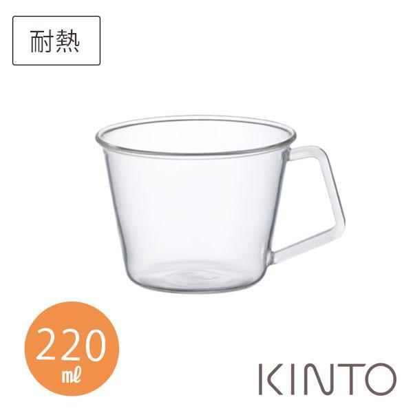 キントー8434コーヒーカップ220mlキャストCASTKINTOkincasギフト袋対象
