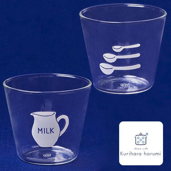 栗原はるみ耐熱ガラスプリンカップK21S005222090メジャースプーン・ピッチャーsharewithKuriharaharu