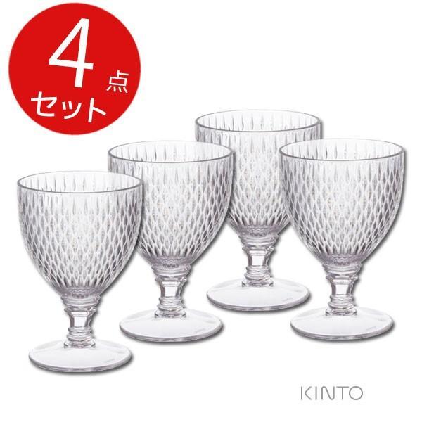 キントーロゼットワイングラスクリア4点セット割れにくいプラスティック製ギフト袋対象