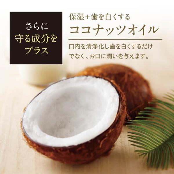 ホワイトニング歯磨き粉 はははのは | ホワイトニング 歯磨きジェル ホームホワイトニング 歯 歯を白くする 歯みがき粉 オーガニック 黄ばみ 送料無料 30g|hareruya-official|11
