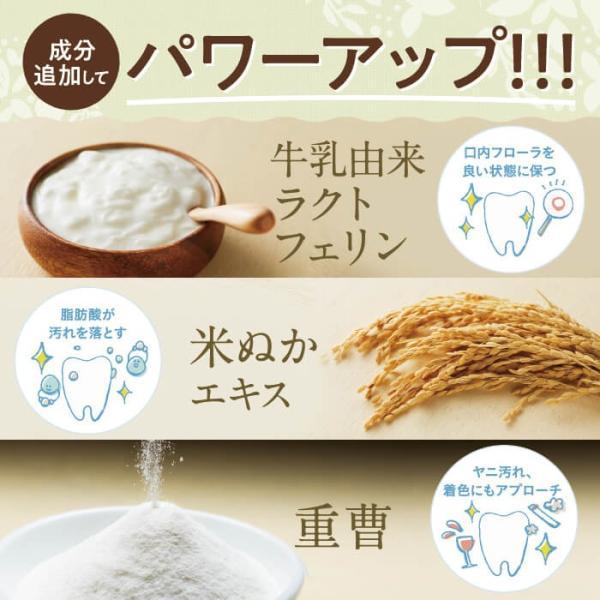 ホワイトニング歯磨き粉 はははのは | ホワイトニング 歯磨きジェル ホームホワイトニング 歯 歯を白くする 歯みがき粉 オーガニック 黄ばみ 送料無料 30g|hareruya-official|12
