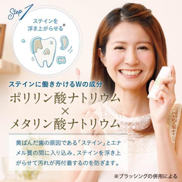 ホワイトニング歯磨き粉 はははのは | ホワイトニング 歯磨きジェル ホームホワイトニング 歯 歯を白くする 歯みがき粉 オーガニック 黄ばみ 送料無料 30g|hareruya-official|07