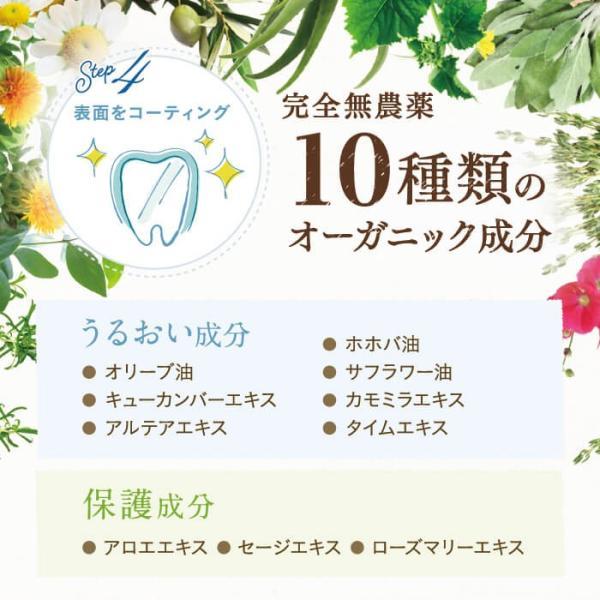 ホワイトニング歯磨き粉 はははのは | ホワイトニング 歯磨きジェル ホームホワイトニング 歯 歯を白くする 歯みがき粉 オーガニック 黄ばみ 送料無料 30g|hareruya-official|10