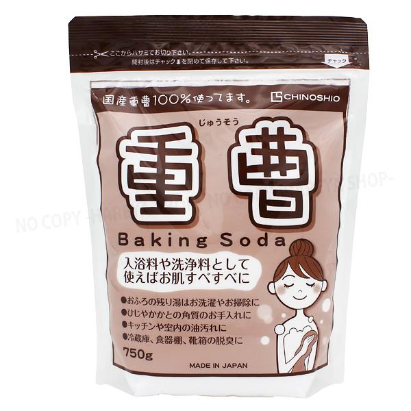 重曹750g/国産重曹100%/化粧品工場にて製造/地の塩社1251