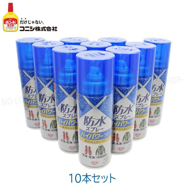 防水スプレーハイパワー大容量420ml 10本セット    フッ素樹脂系撥水スプレー単品販売品コニシ#05452