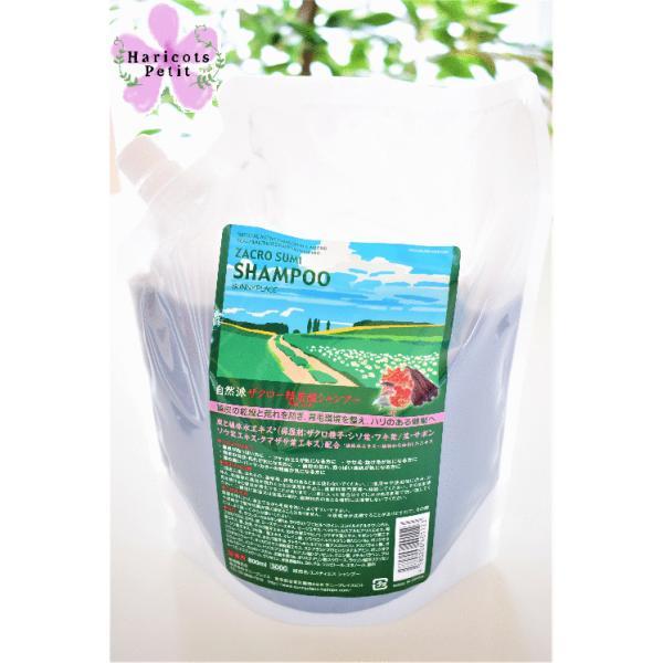 サニープレイス ザクロ精炭酸 シャンプー 800ml 詰め替え用 レフィル 自然派 ザクロー精炭酸|haricots-petit0