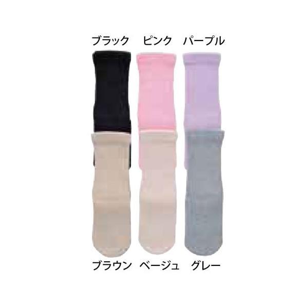 高齢者 靴下 介護用 むくみ ゴムなし ゆったり 婦人用 極上しめつけませんソックス(混綿)婦人用(3951)