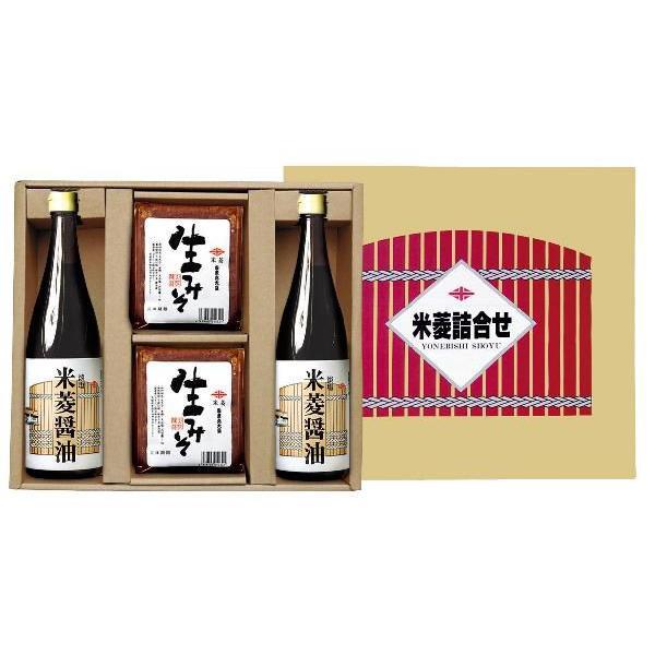 米菱醤油 味噌セット 米菱醤油 720ml 2本 生みそ 1kg 2個 MF-30 内祝い 香典返し お中元 お歳暮 お祝い
