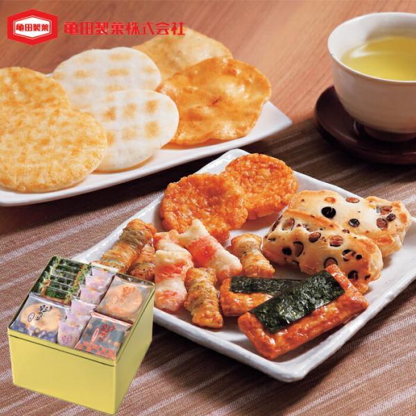 亀田製菓 穂の香15 SE1-279-2 ギフト 菓子 食品 贈答品 お中元 お歳暮 景品 記念品 内祝い