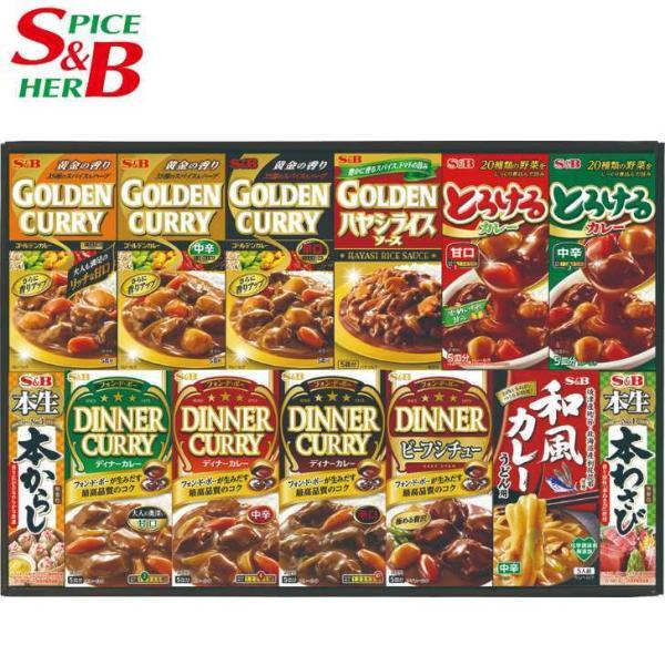お中元2021 S&B バラエティギフト 19-03012 ギフト ご贈答 プレゼント 人気 ランキング 食品 送料無料 S&B カレー シチューハヤシライス