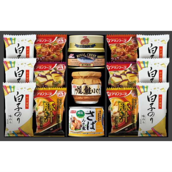 【送料無料】美味食卓 EG1-11-3 ギフト 食品 白子のり アマノフーズ 缶詰 BS50