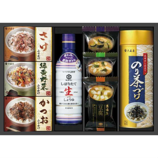 【送料無料】美味食卓ギフト EG1-11-4 ギフト 食品 キッコーマン 大森屋