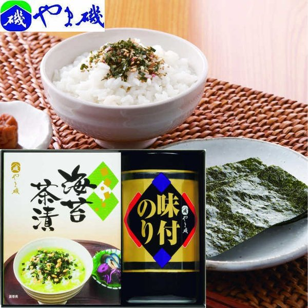 ギフト やま磯 味海苔卓上バラエティセット AM1-54-6 ランキング 人気商品 ギフト 調味料