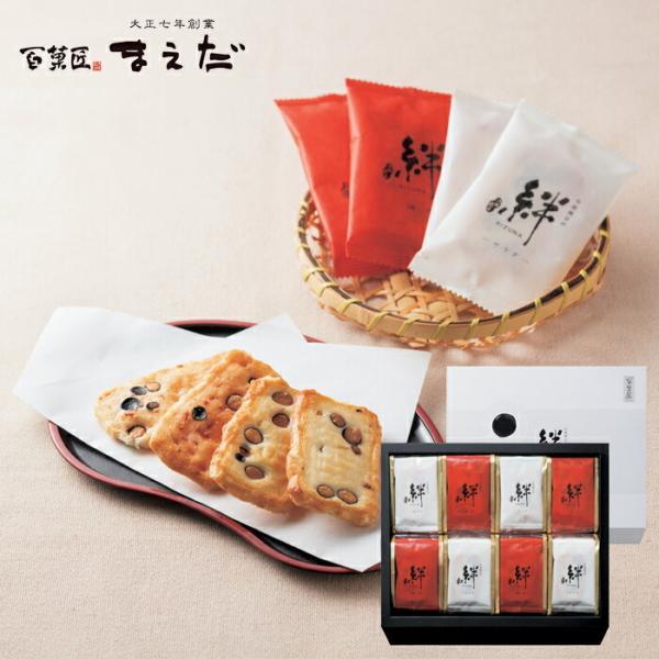 丹波黒豆おかき 絆 SE1-276-2 ギフト お中元 お歳暮 ご贈答 和菓子 人気商品