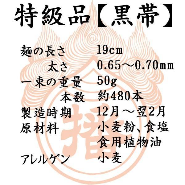 揖保乃糸 ギフト そうめん 特級品 38束入 1,900g《CQ-50》|harima-seimen|03
