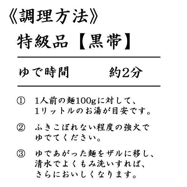 揖保乃糸 ギフト そうめん 特級品 38束入 1,900g《CQ-50》|harima-seimen|06