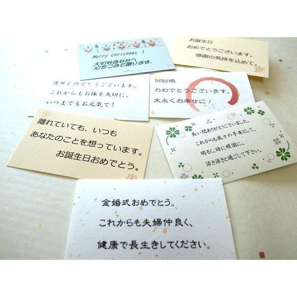 退職 祝い メッセージ カード