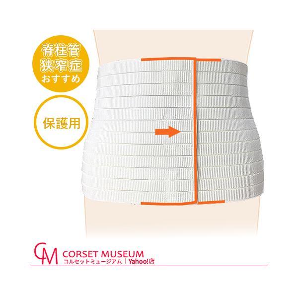 腰痛ベルト腰ベルトコルセット医療用医療脊柱管狭窄症保護サクロサポート
