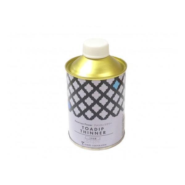 アメリカン・フラワー【うすめ液】250ml