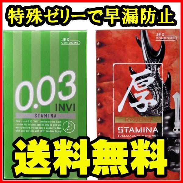 コンドーム 受取不要 メール便 兜 003 ゴクアツコンドーム 極厚 避孕套 安全套 套套|harmony