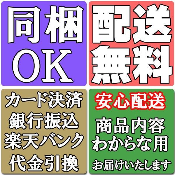 コンドーム バタフライ スキン セット ミニ箱 8箱|harmony|04