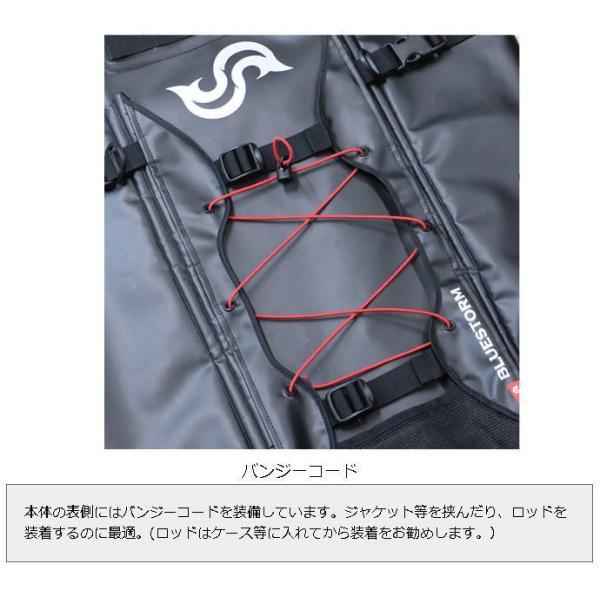 ブルーストーム ドライバッグL 60L ブラック BLUESTORM BSJ-TPB1 Dry Bag L 60L Black|haroweb2|03