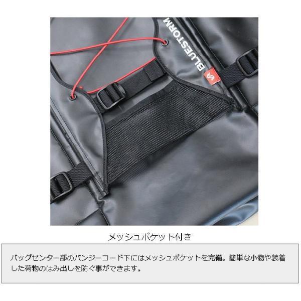 ブルーストーム ドライバッグL 60L ブラック BLUESTORM BSJ-TPB1 Dry Bag L 60L Black|haroweb2|06