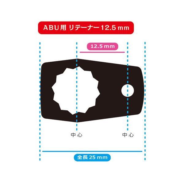 アベイル 12.5mmアルミ製リテーナー+チタン64製リテーナー固定用ビス セット|haroweb2|03
