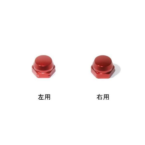 アベイル Avail ABU用 アルミ製ハンドルナット M8 メール便発送可!|haroweb2|03