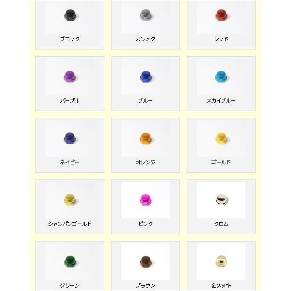 アベイル Avail ABU用 アルミ製ハンドルナット M8 メール便発送可!|haroweb2|04