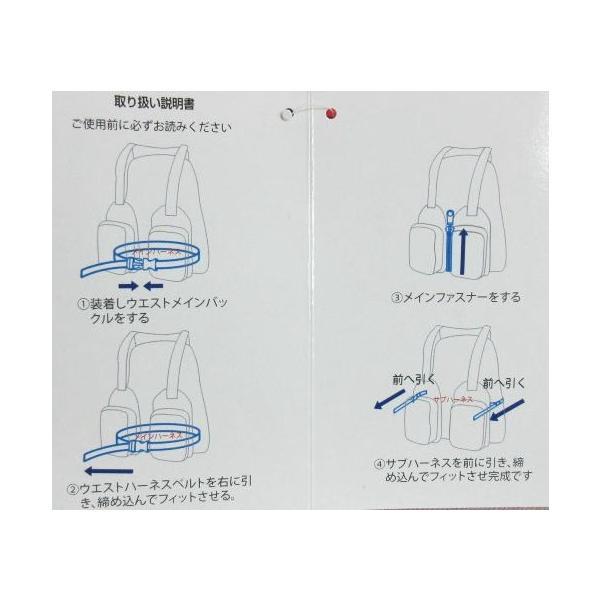 ウエストハーネスシステム採用 ウォーターロックス ショートライフベスト WRLV-3137 カモ|haroweb2|03