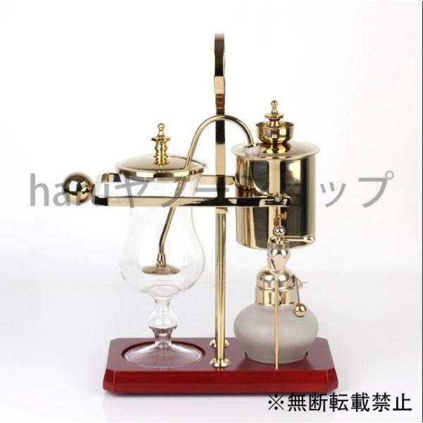 Diguo(ディグ)『二代目ベルギーコーヒーメーカー サイフォンコーヒーメーカー横式』