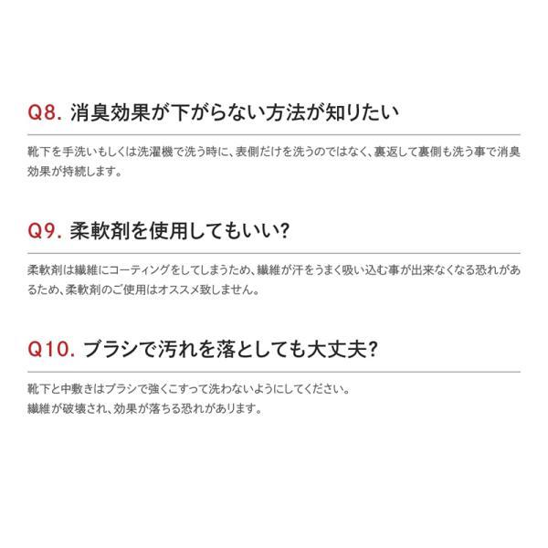 消臭 靴下 ビジネスソックス(ショート丈) 足の臭い対策 foota|haruchisyoutengai|13