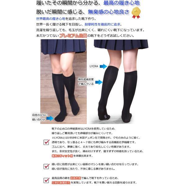消臭 靴下 ハイソックス 足の臭い対策 foota|haruchisyoutengai|02
