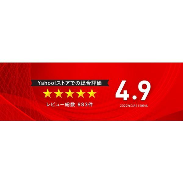 消臭 靴下 ハイソックス 足の臭い対策 foota|haruchisyoutengai|06