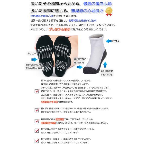 消臭 靴下 キッズソックス 足の臭い対策 foota|haruchisyoutengai|03