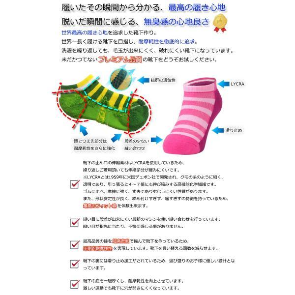 消臭 靴下 キッズソックス(スニーカー丈) 足の臭い対策 foota|haruchisyoutengai|02