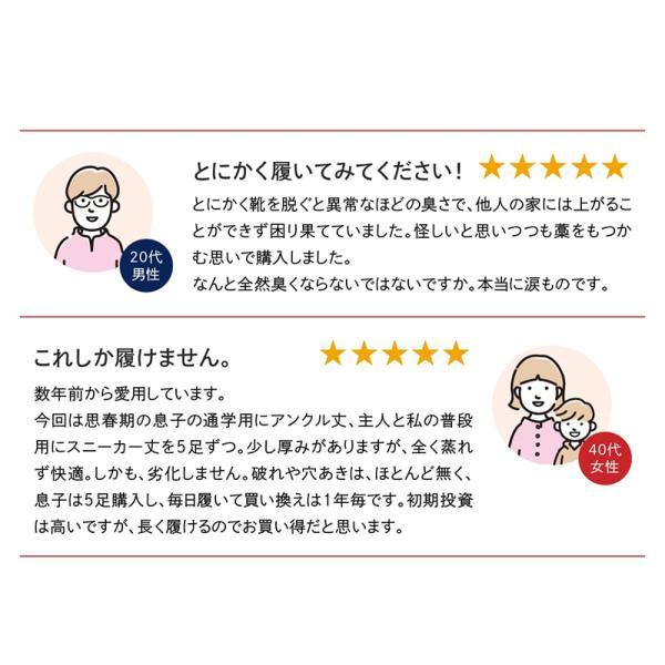 消臭 靴下 キッズソックス(スニーカー丈) 足の臭い対策 foota|haruchisyoutengai|06