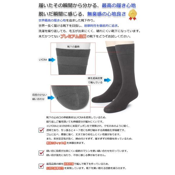 消臭 靴下 ビジネスソックス 足の臭い対策 foota|haruchisyoutengai|03