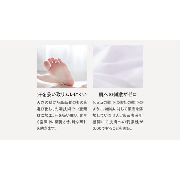 消臭 靴下 アンクレットソックス 足の臭い対策 foota|haruchisyoutengai|09